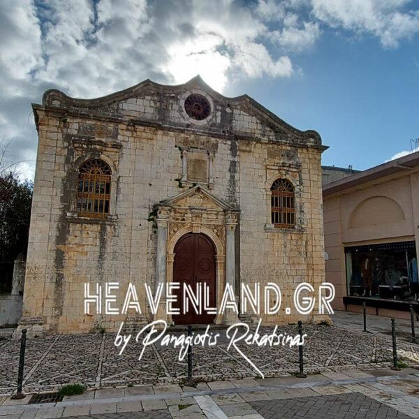 Εκκλησίες στην Πόλη της Λευκάδας.